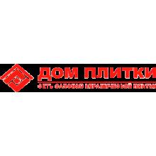 «Дом Плитки» город Ростов-на-Дону